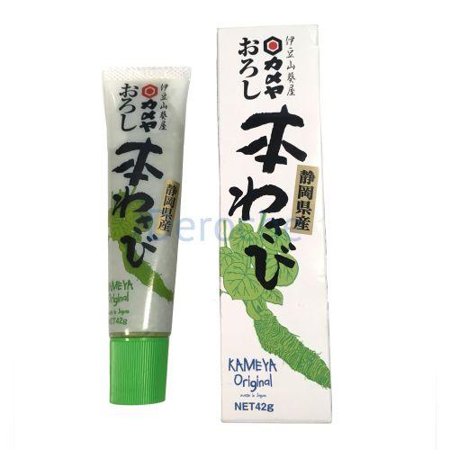 Wasabi râpé - pâte en tube